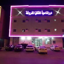 Dorar Almasyah Aparthotel in Riyadh