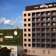 Dormy Inn Premium Hakata Canal City Mae in Fukuoka