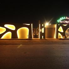 Dorrah Resort in Riyadh