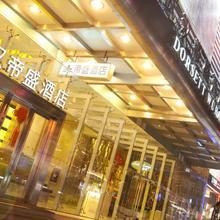 Dorsett Wuhan in Wuhan