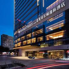 Doubletree By Hilton Chongqing - Nan'an in Chongqing