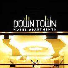Downtown Hotel in Amman