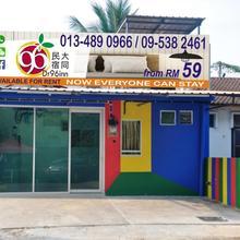 Dr 96 Inn in Kuantan