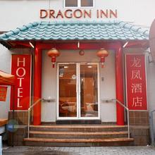Dragon Inn Premium Hotel Kuala Lumpur in Kuala Lumpur