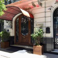 Duque Hotel Boutique & Spa in Saenz Pena