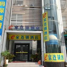E Home Hotel Nanzhou Railway Staion in Guangzhou