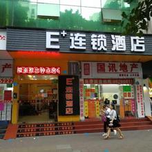 E+ Hotel Guangzhou Baixin Branch in Guangzhou