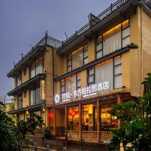Floral Hotel · Oriental Platonic Guilin in Guilin