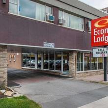 Econo Lodge Downtown Ottawa in Ottawa