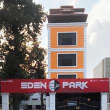 Eden Park in Pondicherry