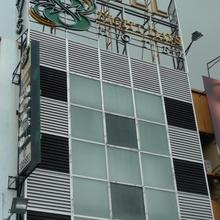Eight Days Boutique Hotel - Permas Jaya in Singapore