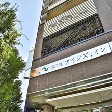 Eins.inn Umeda Higashi in Osaka