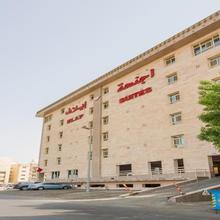 Elaf Suites Al-andalus in Jiddah