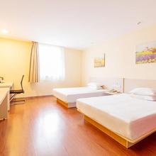 Elan Hotel Nanjing North Daqiao Road Red Sun Plaza in Pancheng