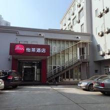 Elan Hotel Shanghai Pudong Avenue in Shanghai