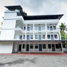 Elegant Studio Near Hill Palace Museum in Ramamangalam