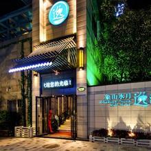 Elephant Trunk Hill Hotel in Guilin
