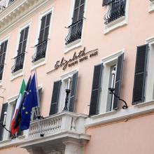 Elizabeth Unique Hotel | A Member Of Design Hotels™ in Rome