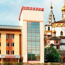 Empire Hotel in Irkutsk