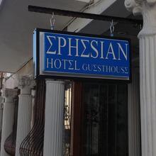 Ephesian Guesthouse & Hotel in Kusadasi
