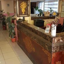 Erciyes Hotel in Istanbul
