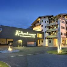 Erholungshotel Kaltenhauser in Lengdorf