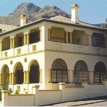 Esperanza Guest House in Cape Town