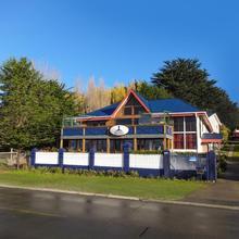 Estación Náutica Estrecho De Magallanes in Punta Arenas
