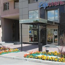 Eurohotel Central in Yekaterinburg
