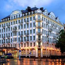 Europe Hotel in Minsk