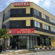 Ev World Hotel Kota Warisan @klia (boutique Hotel) in Kuala Lumpur