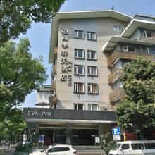 Eva Inn in Guilin
