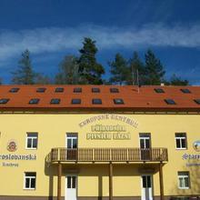 Evropské Centrum Přírodních Pivních Lázní in Karlovy Vary