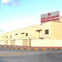 Ewan Grand Resort in Sharjah