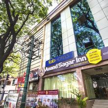 Fabhotel Anand Sagar Inn Jayanagar in Nayandahalli