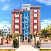 Fabhotel Omni Plaza in Jodhpur