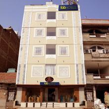 Fabhotel Platinum Inn & Suites in Amritsar