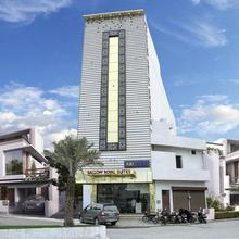 FabHotel Prime Royal Suites in Amritsar