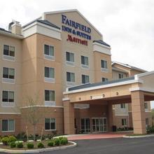 Fairfield Inn & Suites Millville Vineland in Millville