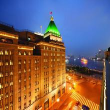 Fairmont Peace Hotel On The Bund in Shanghai