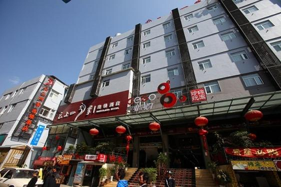 Fairyland Hotel Jingxing Branch in Kunming