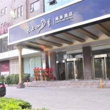 Fairyland Hotel Shanghai New International Exihibition Centre South Yanggao Road Metro Station in Shanghai