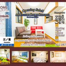 Familia Hostel in Kobe