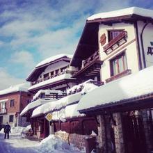 Family Hotel Dzhangal in Bansko