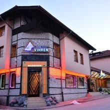 Family Hotel Vihren in Bansko