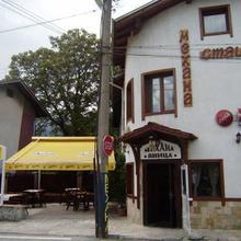 Family Hotel Yanitza in Bansko