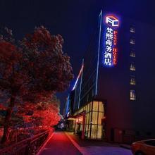 Fancy Hotel in Shenzhen