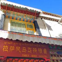 Fengma Feiyang Hostel in Lhasa