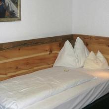 Ferienhotel Kaltschmid in Seefeld In Tirol