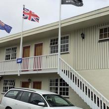 Ferry Motel in Christchurch